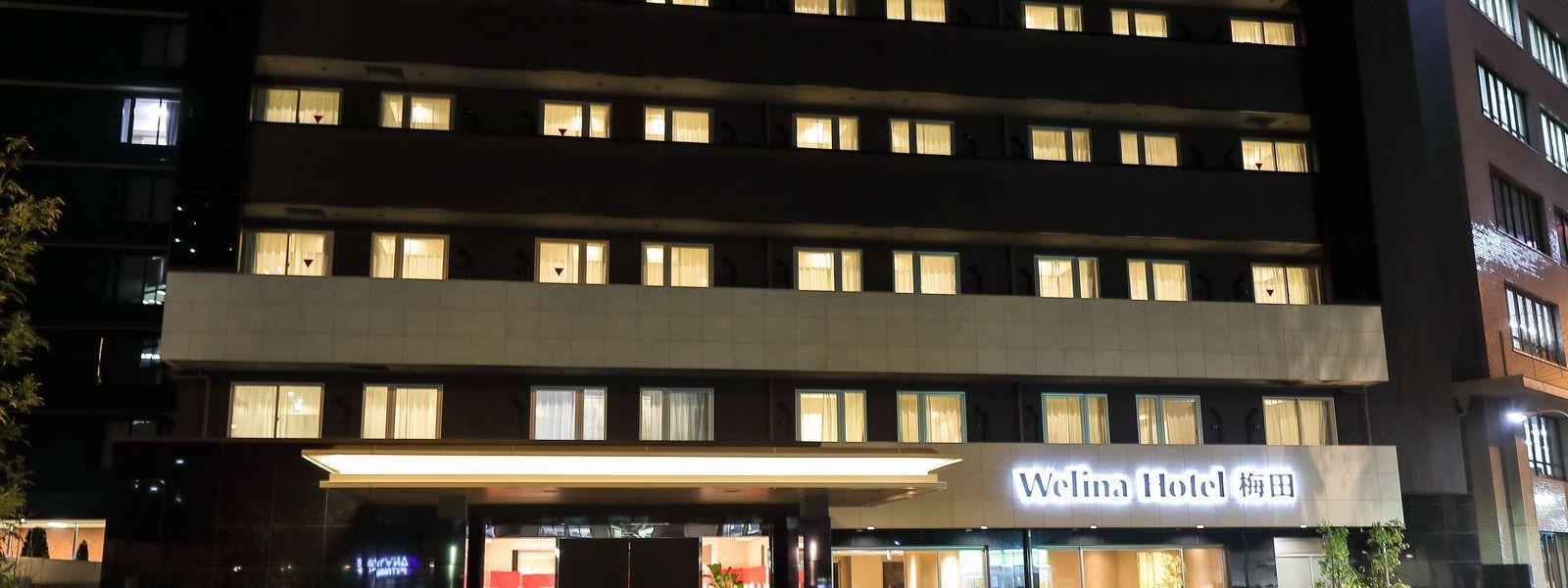 Welina Hotel Umeda