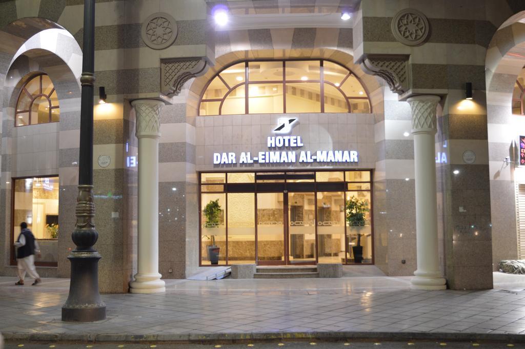 Dar Al Eiman Al Manar