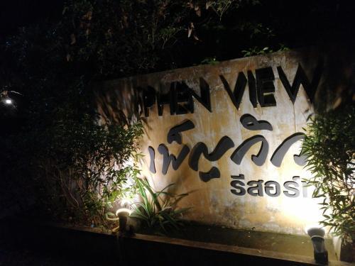 Phen View Resort