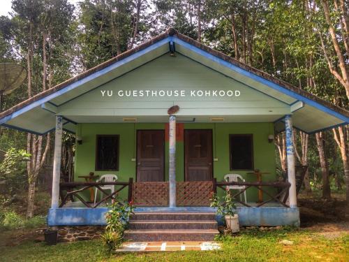 Yu Guesthouse Koh kood