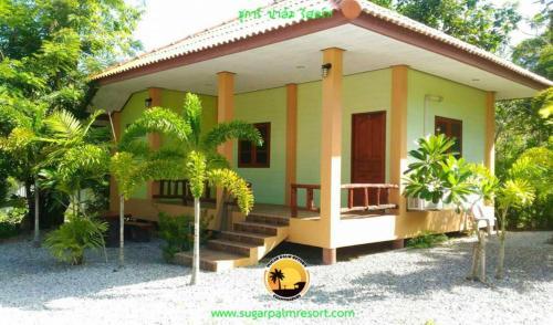 Sugar Palm Resort