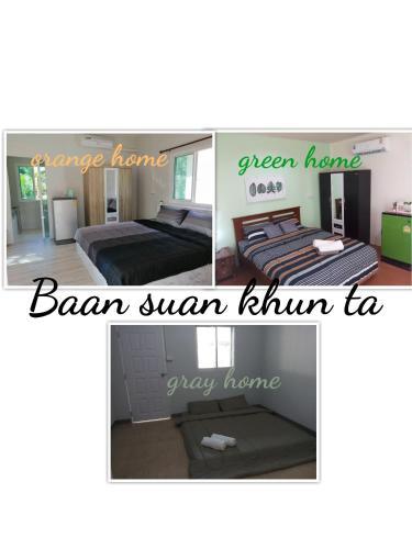 Baan suan khun ta บ้านพักสวนคุณตา