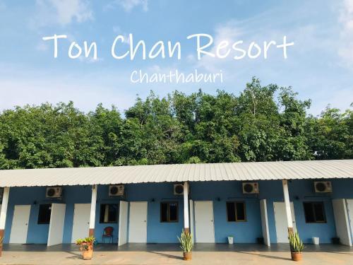 Ton Chan Resort