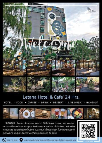 Letana Hotel