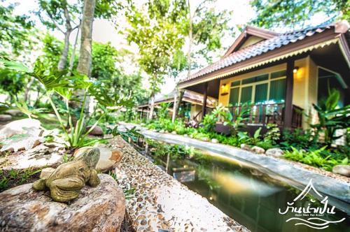 Baan Nam Pen Resort