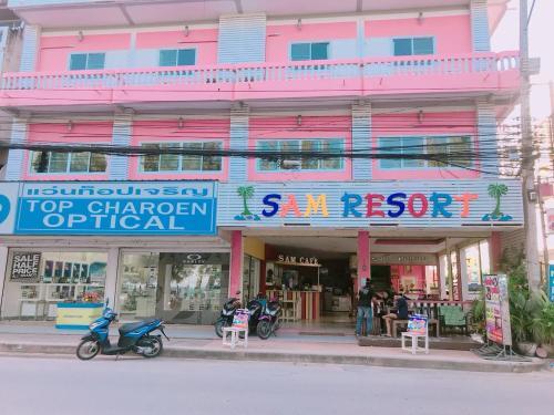 Sam Resort Chaam