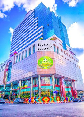 Yannaty Hotel Halal