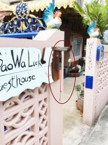Sao Wa Luck Guesthouse