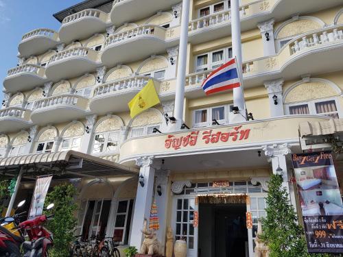 Anchalee Resort