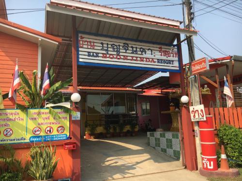 Ban Bun Jinda Resort