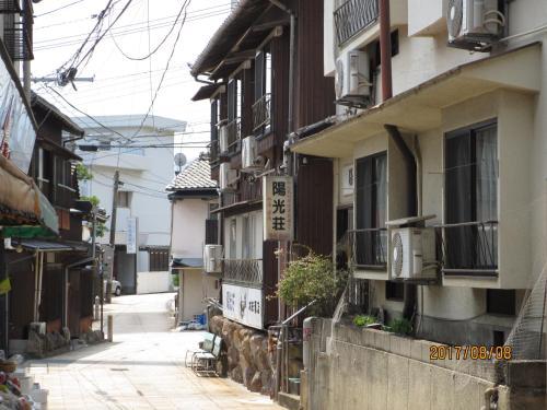 YOKOSO Ryokan