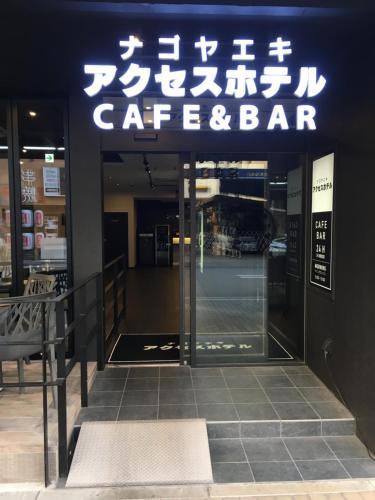 Nagoyaeki Access Hotel