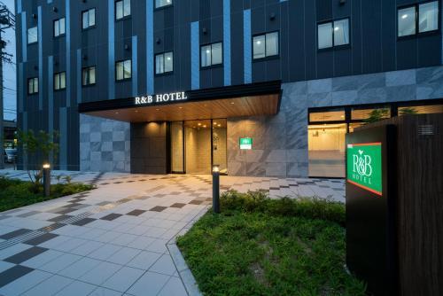 R&B Hotel Nagoya Shinkansenguchi