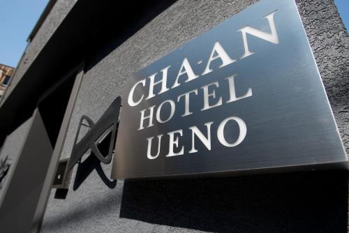 Cha-An Hotel Ueno