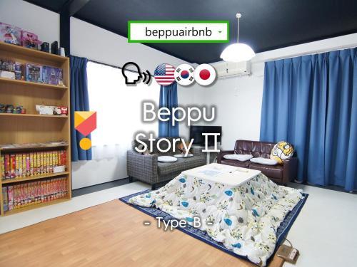 Beppu Story 2 - Type B -