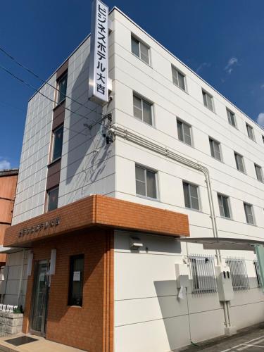 Business Hotel Daikichi