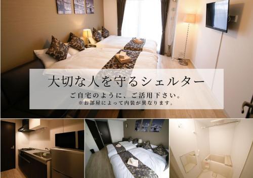 Best Residence Kujo