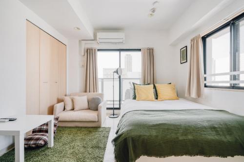 Prendre Namba AFP Apartment