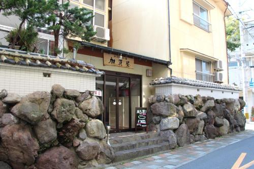 Beppu no Oyado Kagaya