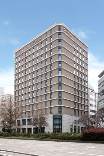 Hotel Keihan Nagoya