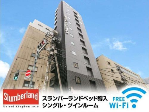 Hotel Livemax Tokyo Kanda-Ekimae