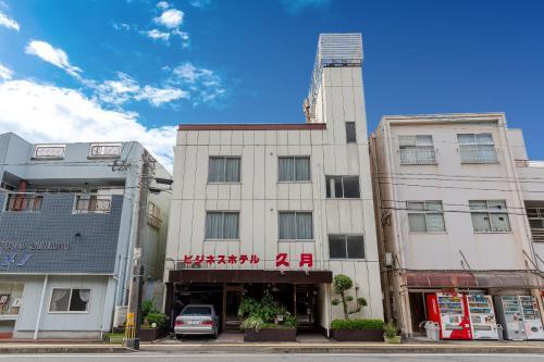 OYO Business Hotel Kyugetsu Tsukumi