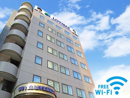 Hotel Livemax Sapporo-Ekimae