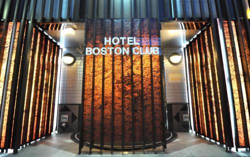 Hotel Boston Club (Adult Only)