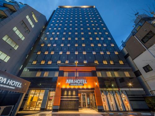 APA Hotel TKP Nippori Ekimae