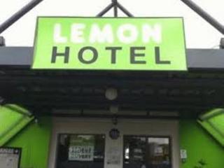 Lemon Hotel Montagny Les Beaune