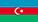 アゼルバイジャン