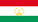 タジキスタン