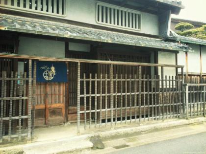 Enjoy Japanese Calligraphy Experience In Nara