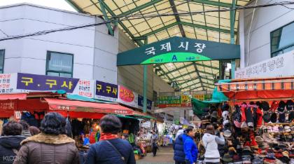 Busan Recreational Day Tour
