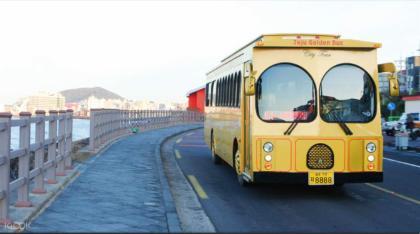 Jeju Golden Bus