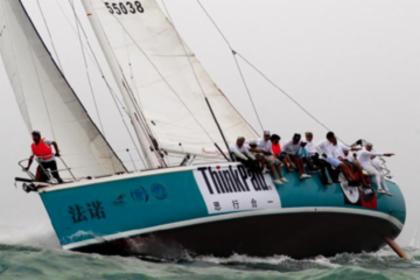 Xiamen Lu Island Sailboat Passion Experience